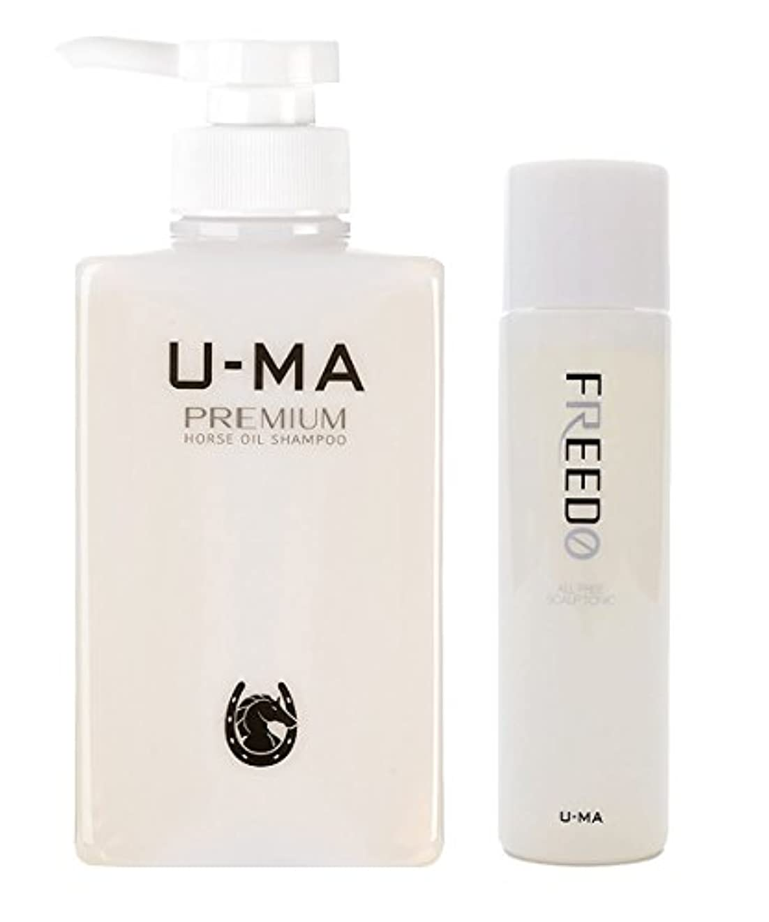 辞任する証明書冷淡なU-MA ウーマシャンプープレミアム 300ml (約2ヶ月分) & 薬用 育毛剤 フリード 150ml (約2ヶ月分)