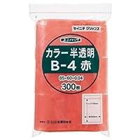 (まとめ) セイニチ チャック付袋 ユニパックカラー 半透明 ヨコ60×タテ85×厚み0.04mm 赤 B-4アカ 1パック(300枚) 〔×5セット〕