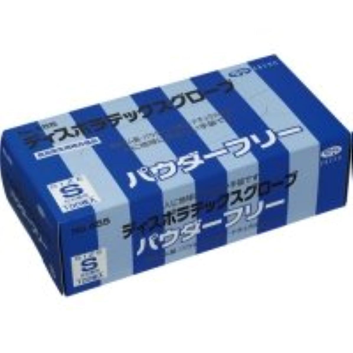 エブノ ディスポラテックスグローブ No.455 パウダーフリー S 1箱(100枚)