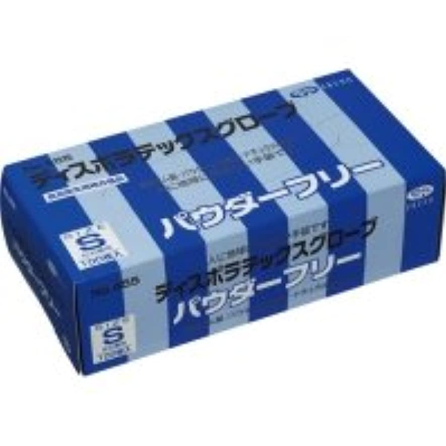 状況ユニークな遵守するエブノ ディスポラテックスグローブ No.455 パウダーフリー S 1箱(100枚)