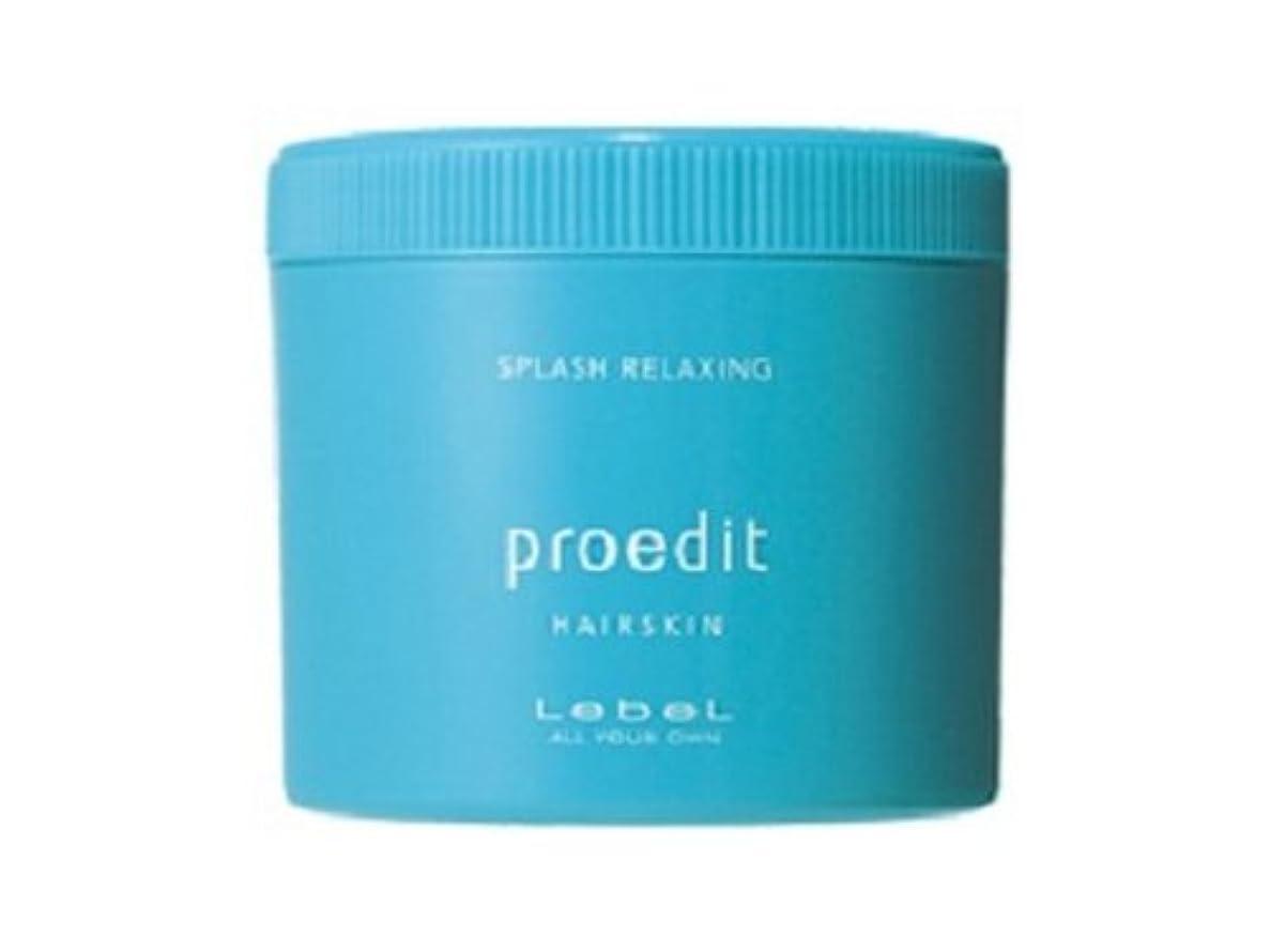 剃る眠りチョコレートプロエデット ヘアスキン スプラッシュクリラクシング ブルー 容量360g