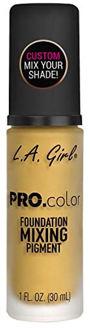 プライバシー回復ゆでるL.A. GIRL Pro Color Foundation Mixing Pigment - Yellow (並行輸入品)