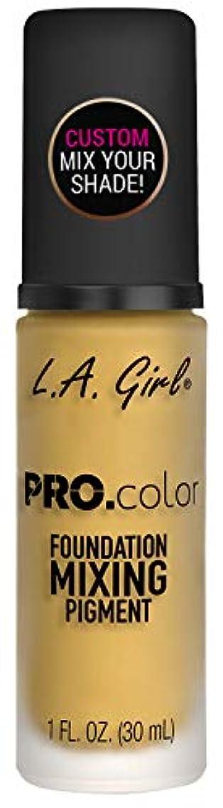 中性足首血統L.A. GIRL Pro Color Foundation Mixing Pigment - Yellow (並行輸入品)