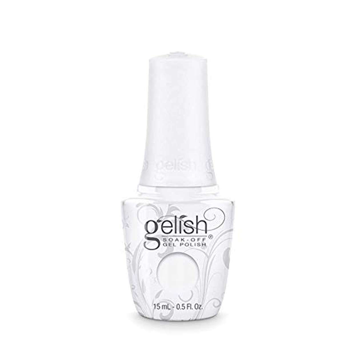 一致激しいバンドルHarmony Gelish Gel Polish - Arctic Freeze - 0.5oz / 15ml