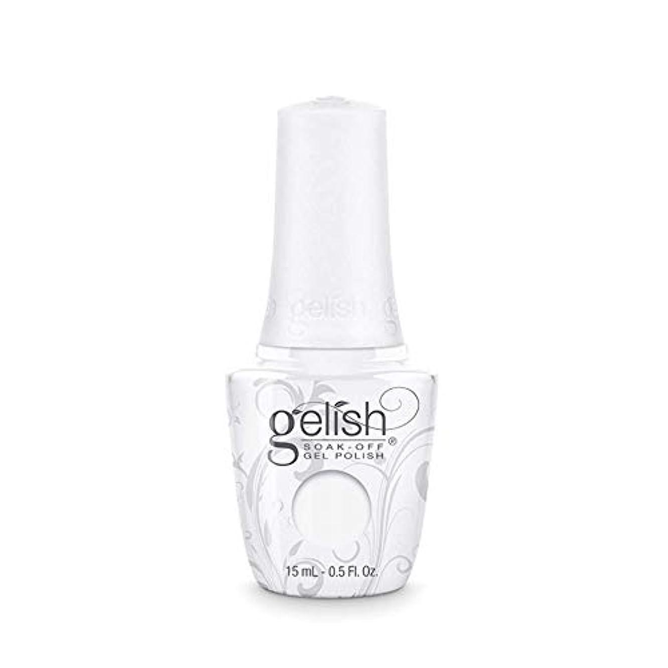 親密なつづり同僚Harmony Gelish Gel Polish - Arctic Freeze - 0.5oz / 15ml