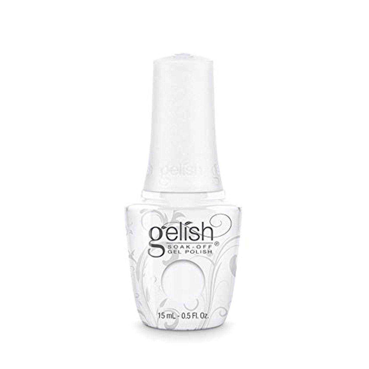幸運なしてはいけません違法Harmony Gelish Gel Polish - Arctic Freeze - 0.5oz / 15ml