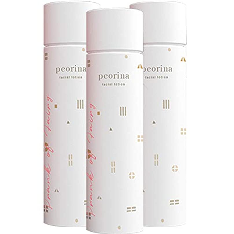 起きる大いにブラウスピオリナ peorina フェイスケア ローション 3本セット 赤ら顔 専用 化粧水 抗炎症 成分 化粧水 保湿 次世代型 ビタミンC ヒアルロン酸 セラミド 漢方配合