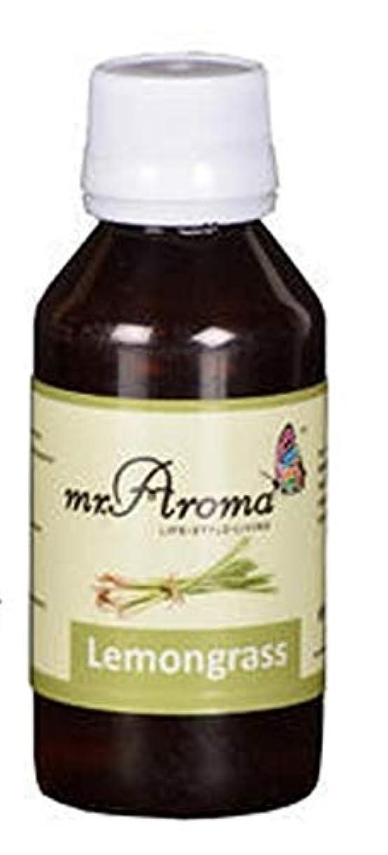 なす独裁者想起Mr. Aroma Lemongrass Vaporizer/Essential Oil