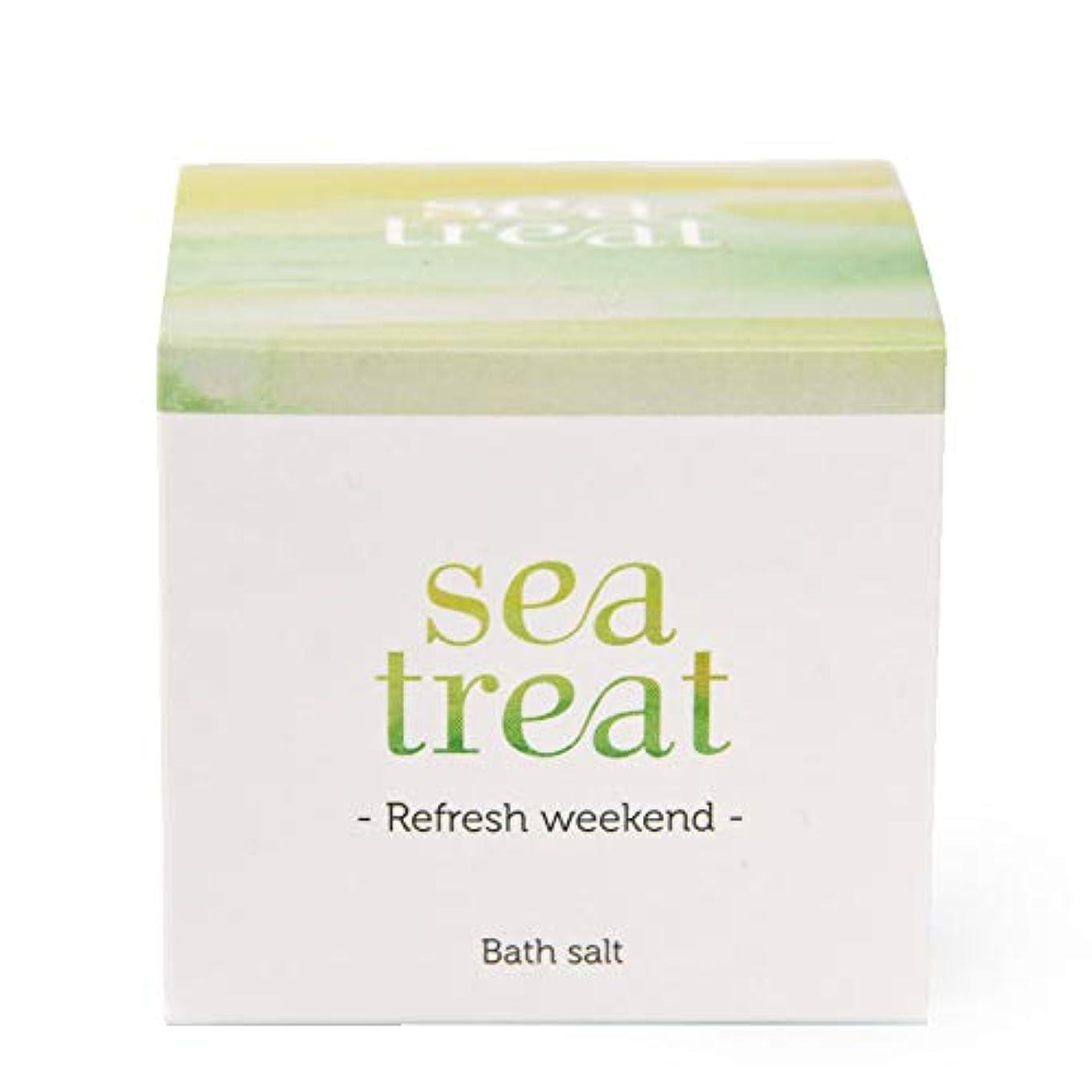 きらめくお客様自分の力ですべてをするsea treat バスソルト Bath salt -Refresh weekend- グレープフルーツ?ローズマリー?ラベンダー?レモングラスの香り