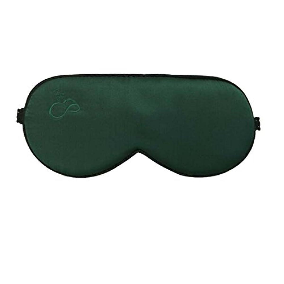 組第九グリーンソフトシルクスリープアイマスクカバー