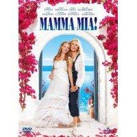 MAMMA MIA!! マンマ・ミーア! DVD GNBF2618 【人気 おすすめ 】