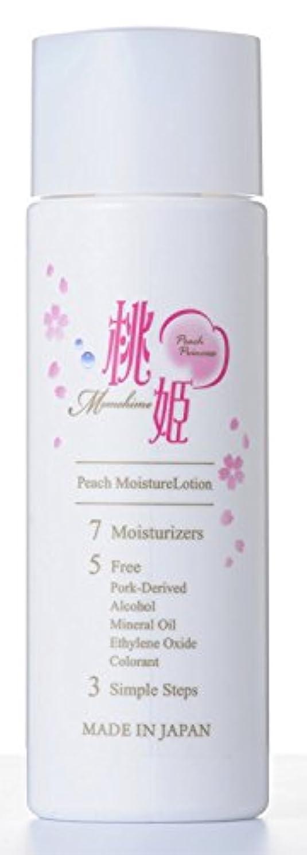 人事苦しみ気球ピーチモイスチャーローション (化粧水)