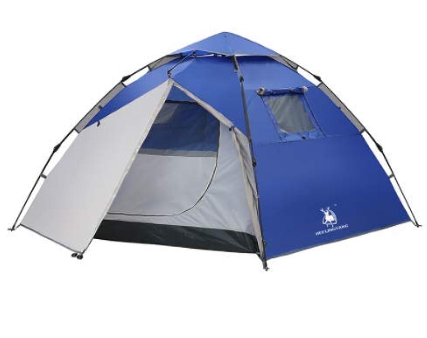 コンパクト起こる海里Feelyer 家族の屋外のキャンプのテント3-4人雨の防水と防風の春の自動スケルトンのテント家族のキャンプ 顧客に愛されて