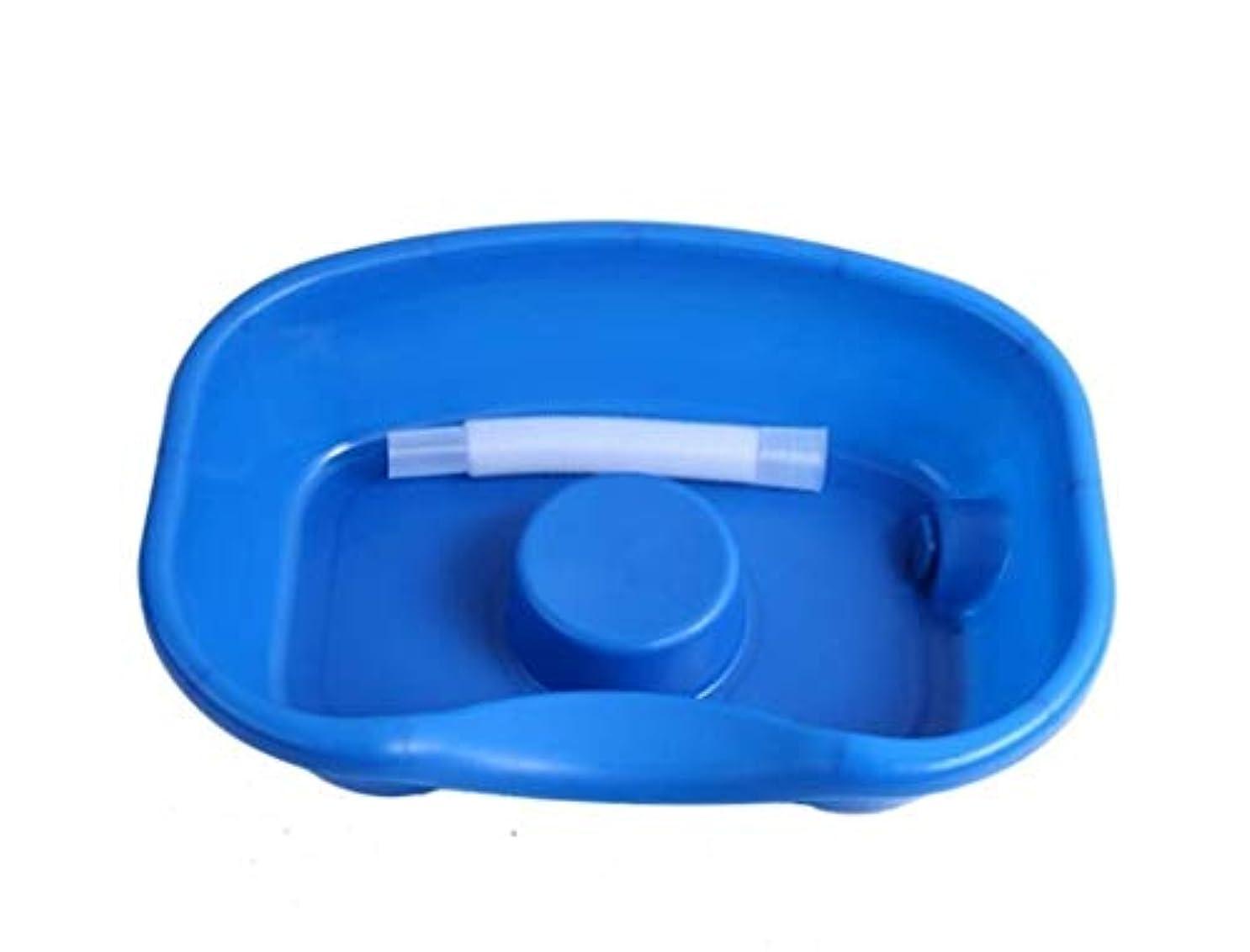 入口ビクタービリーヤギ看護ベッド用ブルーシャンプー盆地、障害者用シャンプートレイ、高齢者、患者妊婦