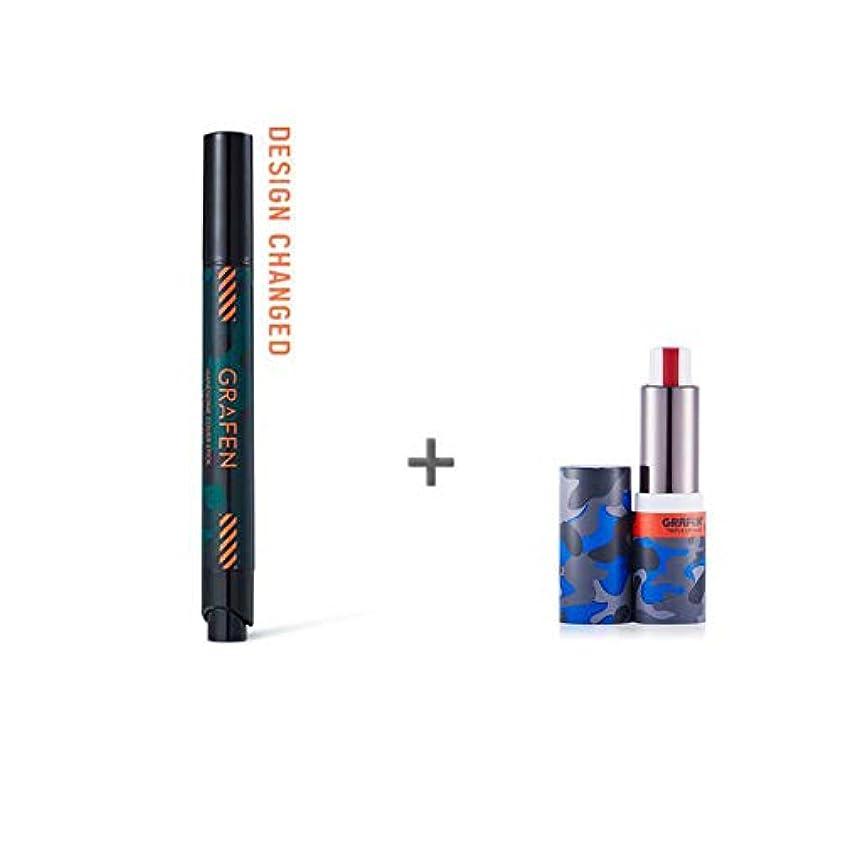 一節従事する規則性Grafen)大人気の男性ヘンソムセットコンシーラー+発色リップバーム2種類セット(Concealer3.5g+ Lip Balm4.3g)[海外配送品] [並行輸入品]