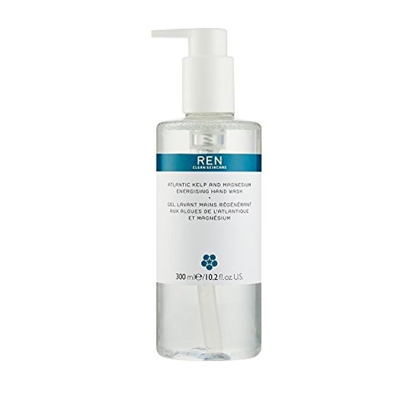 到着レンズ私レン Atlantic Kelp And Magnesium Energising Hand Wash 42791/5312 300ml/10.2oz並行輸入品