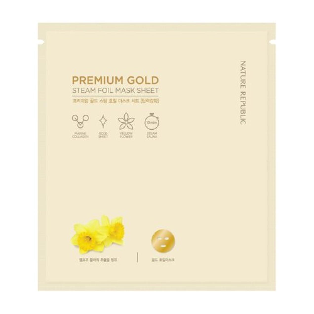 くつろぐパイント不足Nature Republic Premium Gold Steam Foil Mask Sheet [5ea] ネーチャーリパブリック プレミアムゴールドスチームホイルマスクシート [5枚] [並行輸入品]