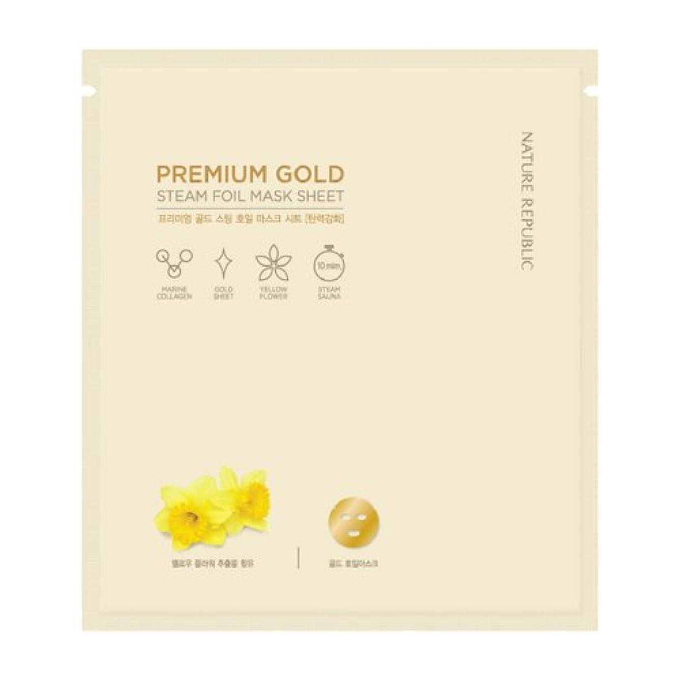 洪水マーキーミシン目Nature Republic Premium Gold Steam Foil Mask Sheet [5ea] ネーチャーリパブリック プレミアムゴールドスチームホイルマスクシート [5枚] [並行輸入品]