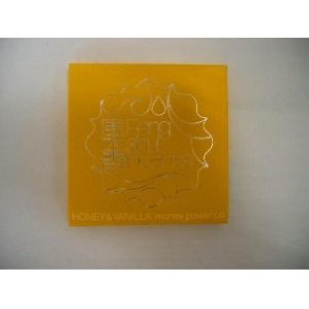 あいまいな合理的しなやかな風水香 ハチミツ&バニラ 金運アップの香り