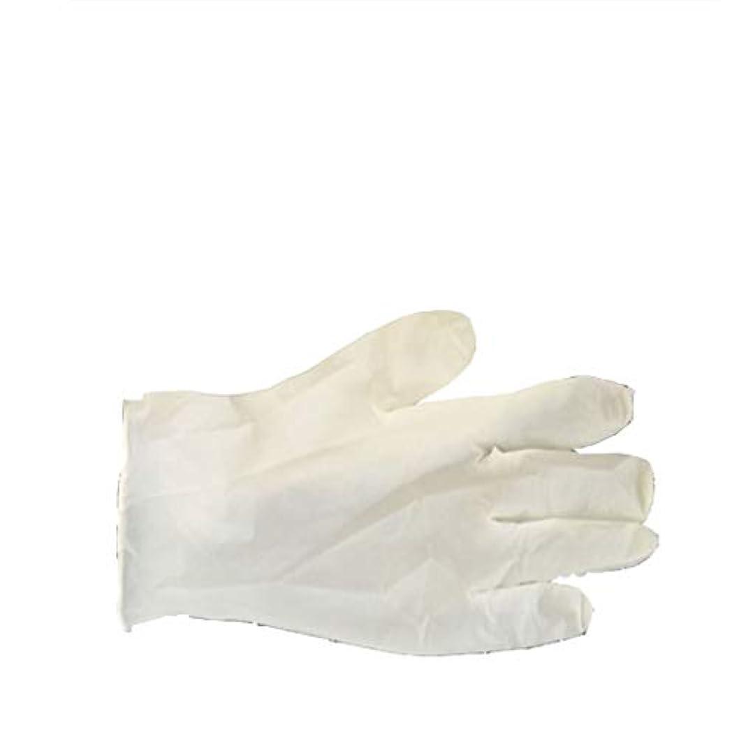 囲いガラガラ宝石手袋、使い捨てゴムラテックス、滅菌ゴム手袋、個別に包装された手袋1000。