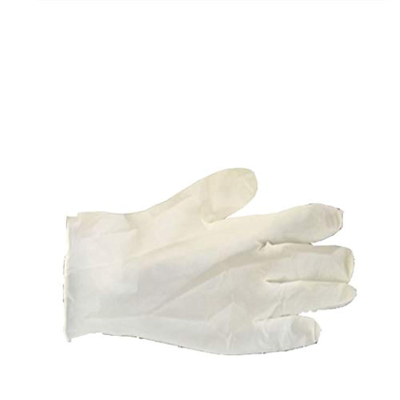 くつろぎ意見展望台手袋、使い捨てゴムラテックス、滅菌ゴム手袋、個別に包装された手袋1000。