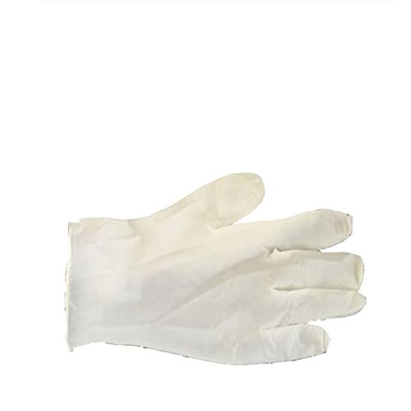 手紙を書く作りますエイリアン手袋、使い捨てゴムラテックス、滅菌ゴム手袋、個別に包装された手袋1000。