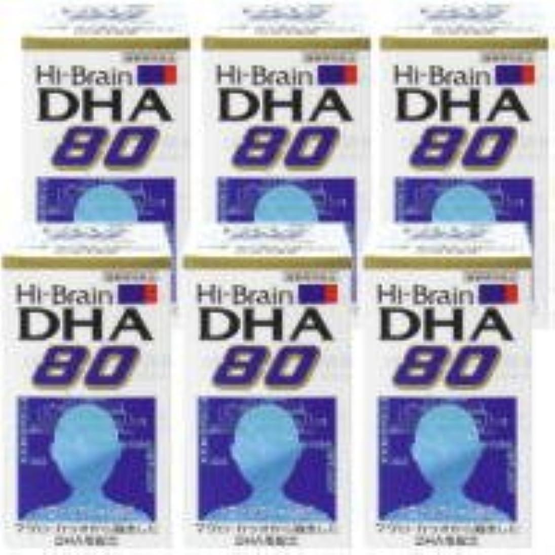 ネット拍車どこにでもハイブレーンDHA80 6個