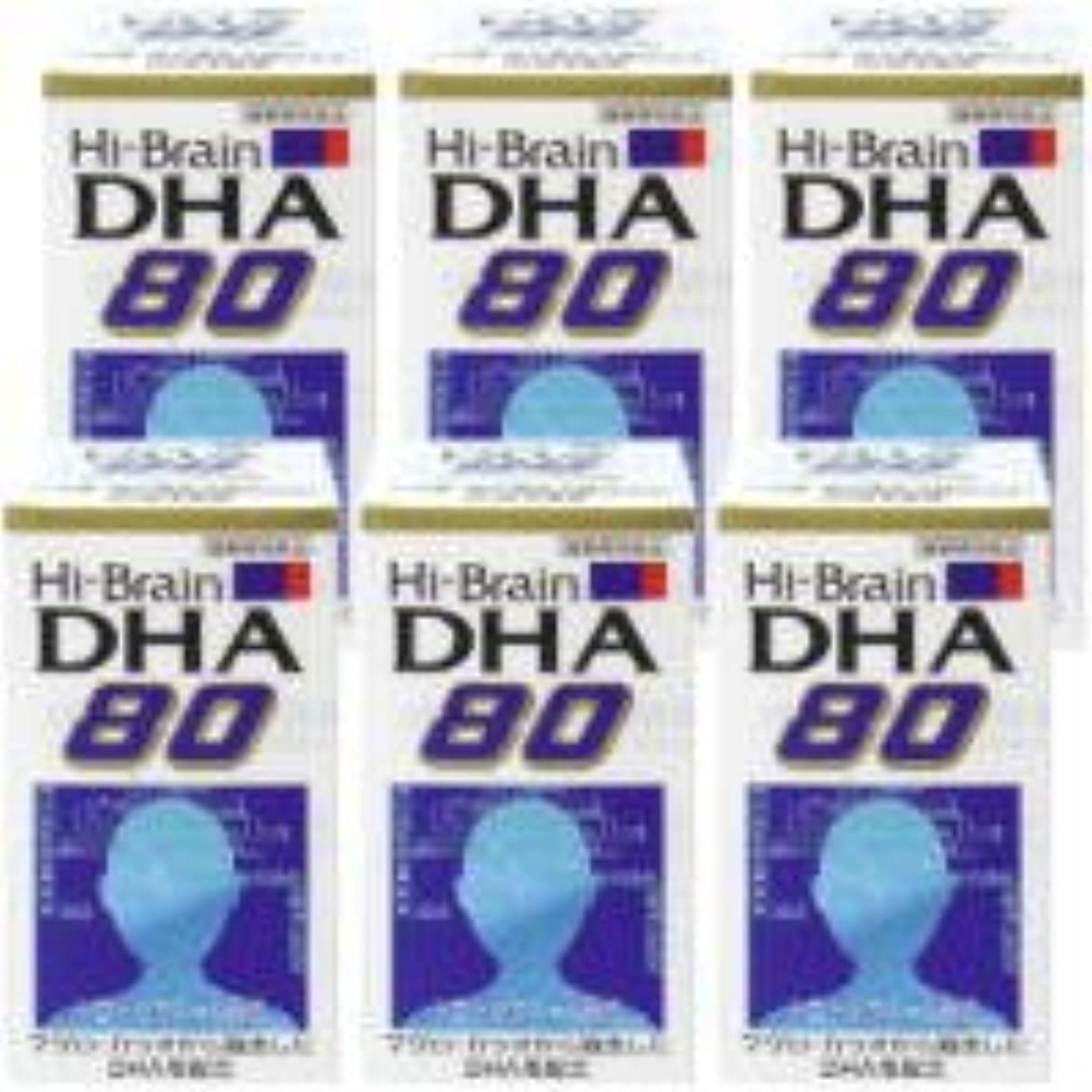 主導権説得かび臭いハイブレーンDHA80 6個