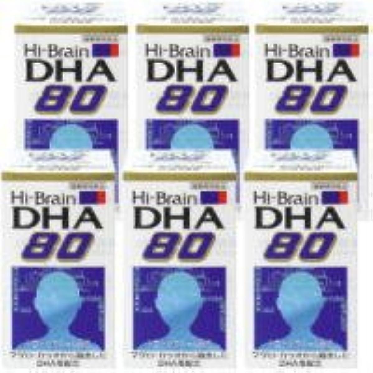 エイリアス年齢資本主義ハイブレーンDHA80 6個