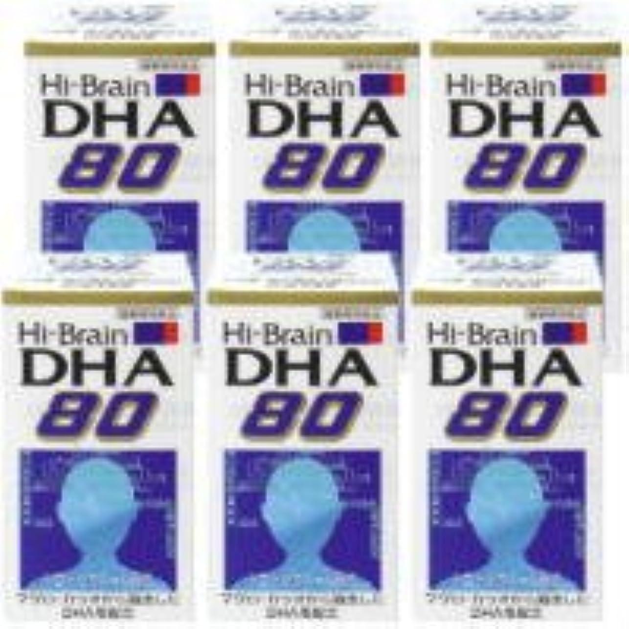 シード忍耐月ハイブレーンDHA80 6個