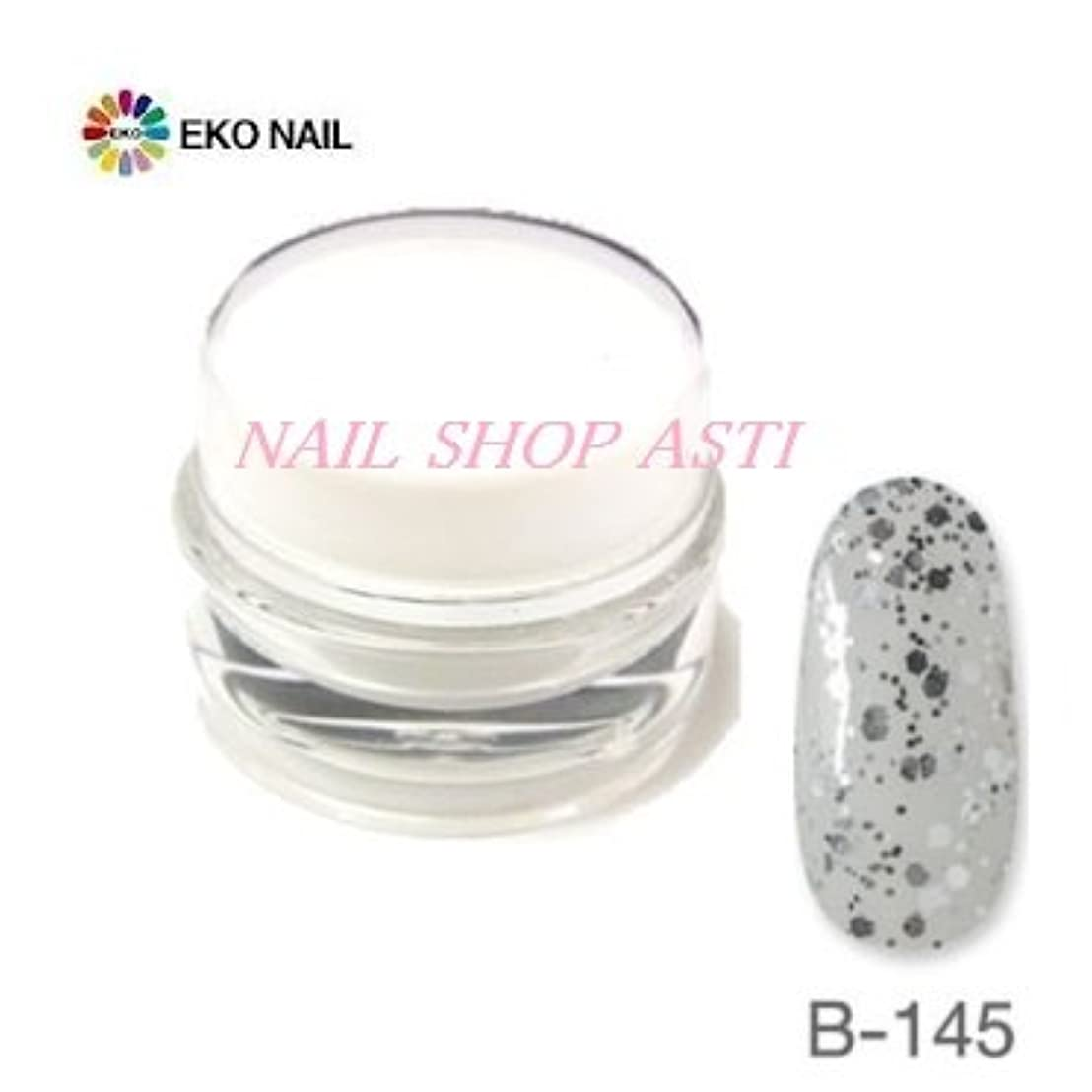 乞食グレートバリアリーフ形状EKONAIL(エコネイル) UV/LED ソフト カラージェル 8g B-145