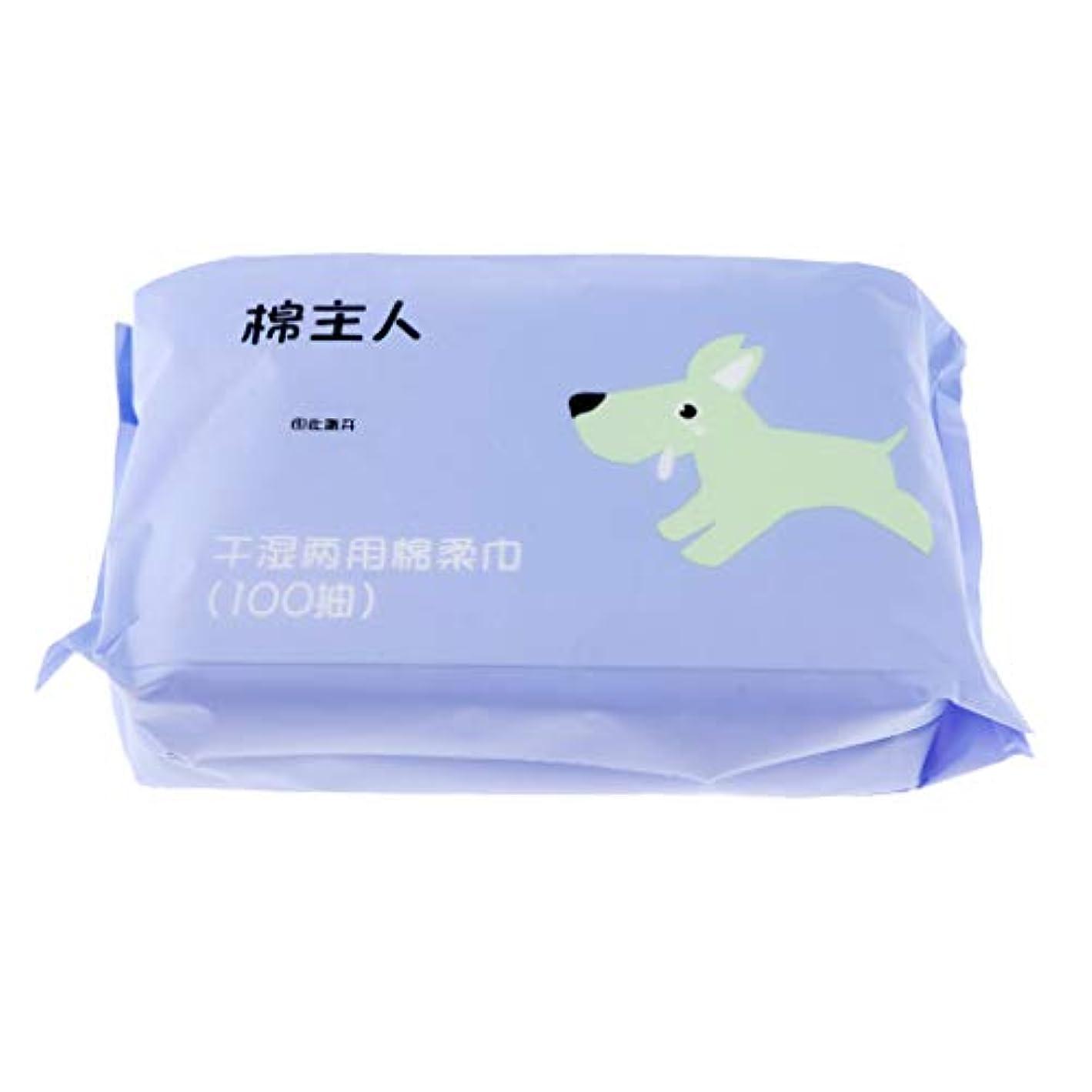 見る人シェフ司書T TOOYFUL 約100枚 使い捨 クレンジングシート クリーニング フェイス タオル ソフト 敏感肌適用 全2色 - 青紫
