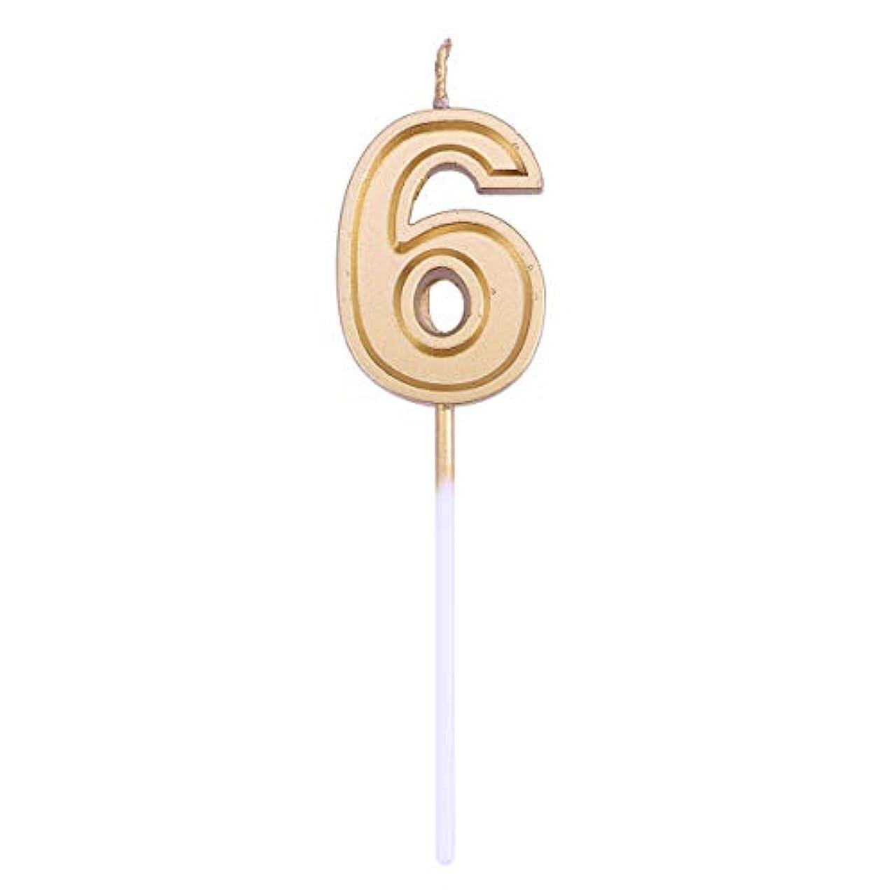 登録波行商人Toyvian ゴールドラメ誕生日おめでとう数字キャンドル番号キャンドルケーキトッパー装飾用大人キッズパーティー(番号6)