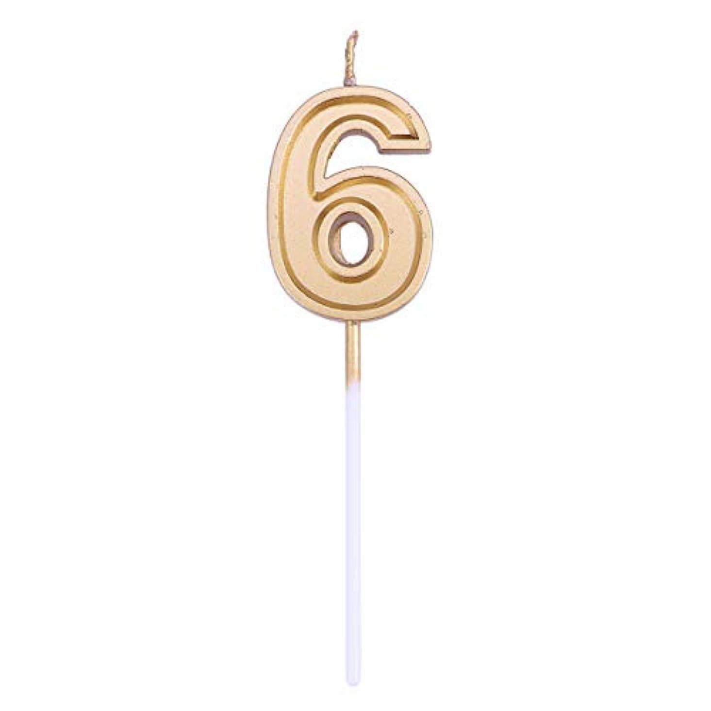 Toyvian ゴールドラメ誕生日おめでとう数字キャンドル番号キャンドルケーキトッパー装飾用大人キッズパーティー(番号6)
