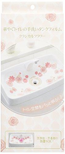 華やぐトイレの手洗いタンクフィルムクラシカルフラワー×2