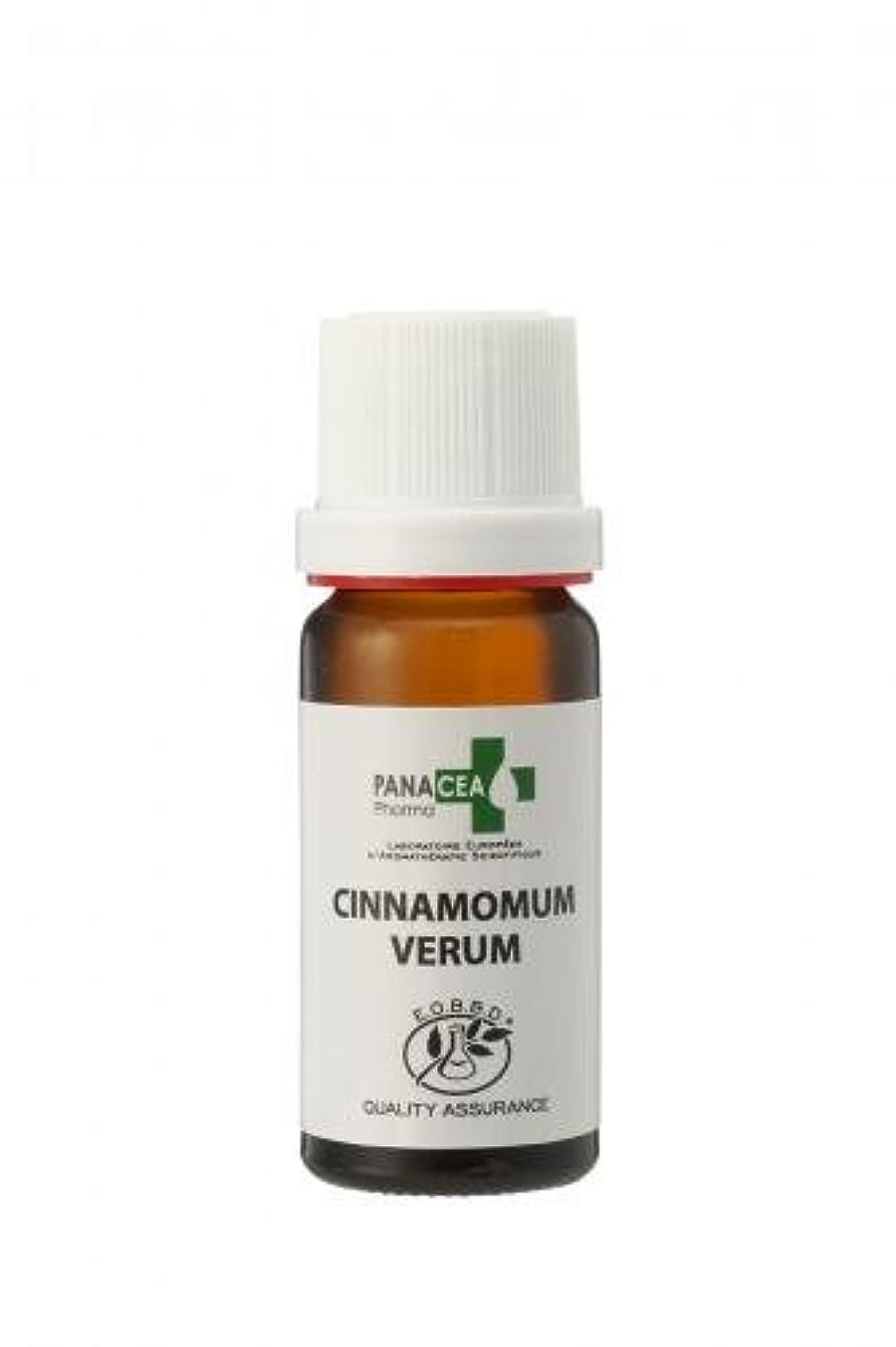 悲観主義者労働保険シナモン樹皮 (Cinnamomum verum) 10ml エッセンシャルオイル PANACEA PHARMA パナセア ファルマ