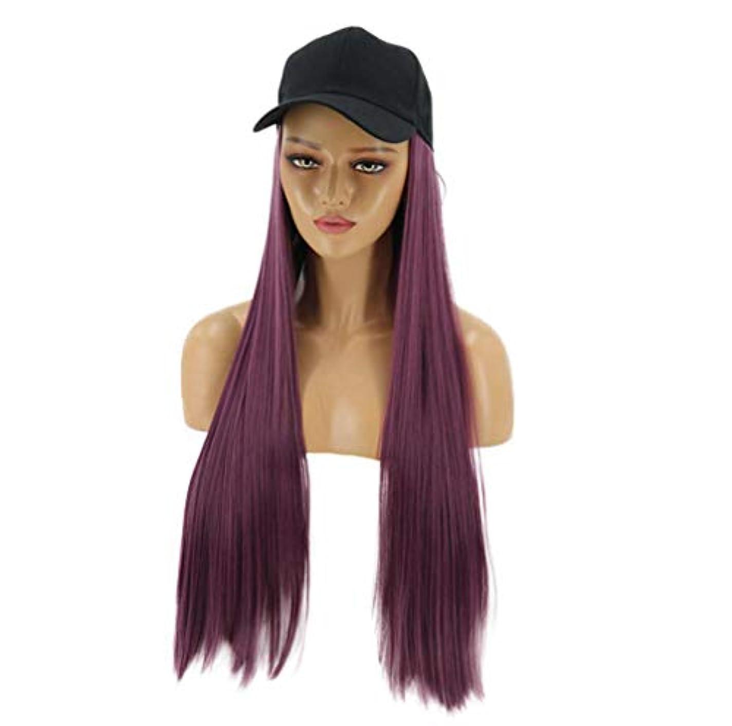 ホテルアライアンスオープナー女性ロングストレートウィッグキャップロングヘア野球キャップボールキャップカジュアルキャップウィッグ合成かつらヘア耐熱性ナチュラル本物の髪
