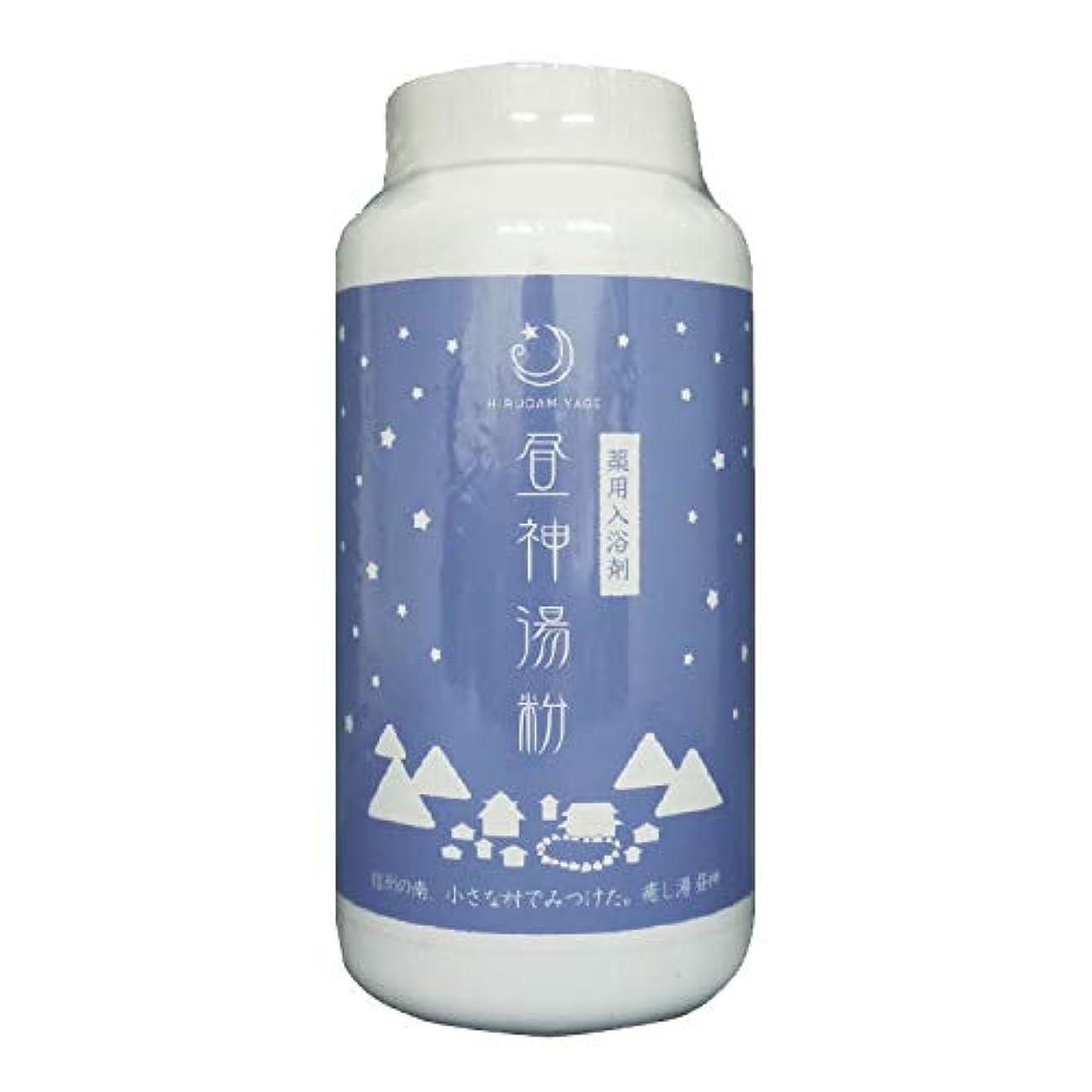 独立した火山学者再発する昼神の湯 薬用入浴剤(医薬部外品)ボトル 昼神温泉郷