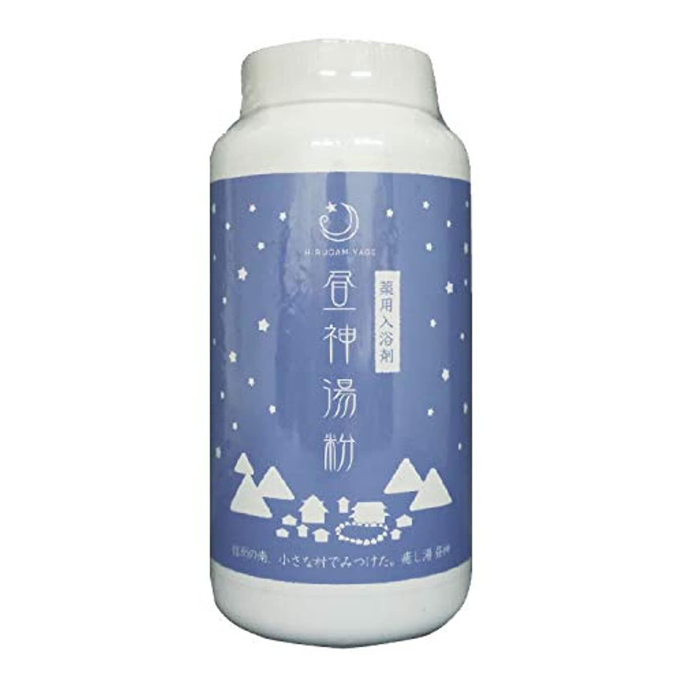 収まる健全生活昼神の湯 薬用入浴剤(医薬部外品)ボトル 昼神温泉郷