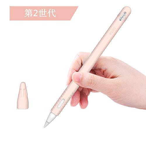Apple Pencil ケース コンパチブル