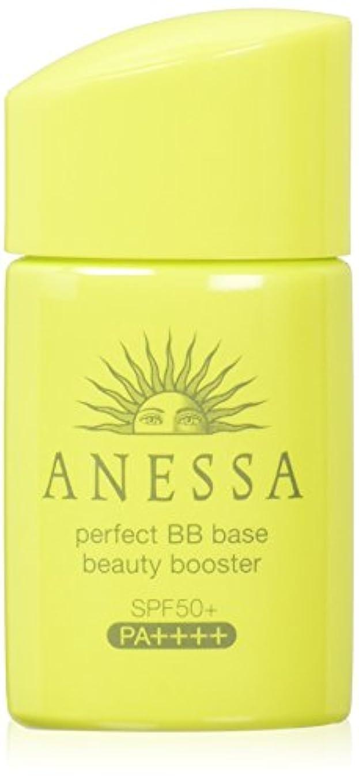 地味な評価する拡大するアネッサ パーフェクト BBベース ビューティーブースター ナチュラル (自然~濃いめな肌色) (SPF50+?PA++++) 25mL