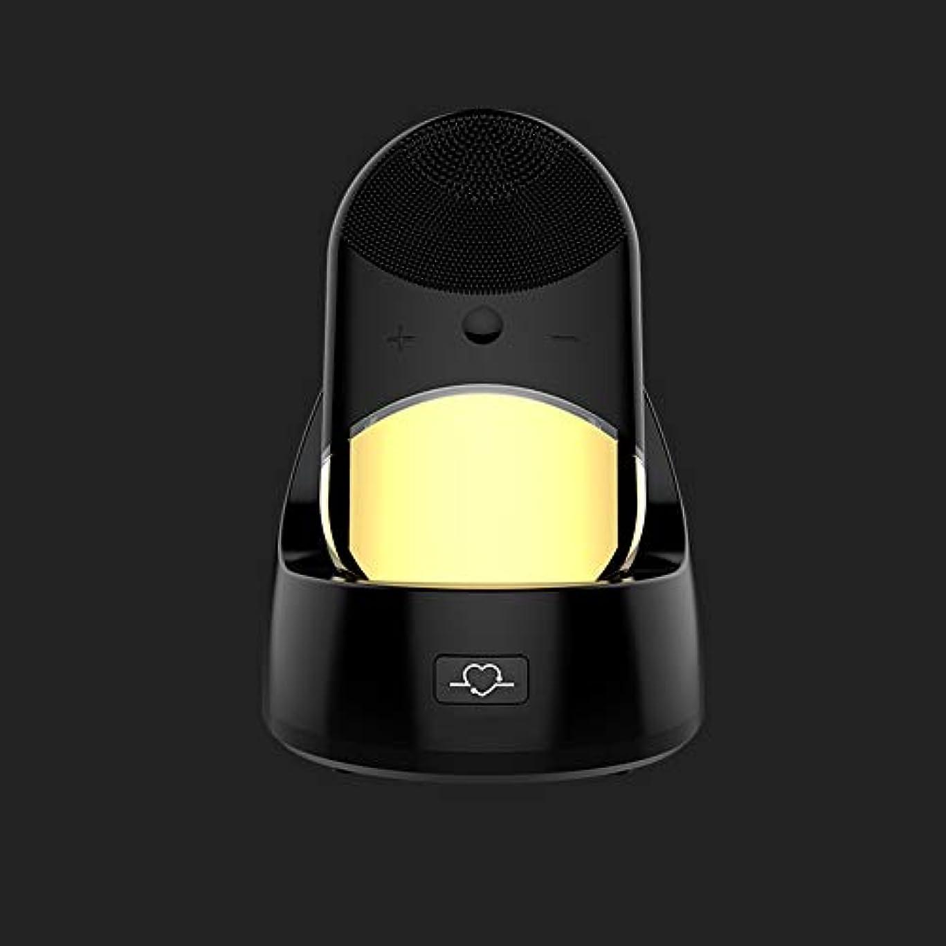 硬いどこかドラッグZXF 新しい充電式シリコーン電気クレンジングブラシ45度マイルドとディープクリーンポア防水クレンジング器具マッサージ器具美容器具 滑らかである (色 : Black)
