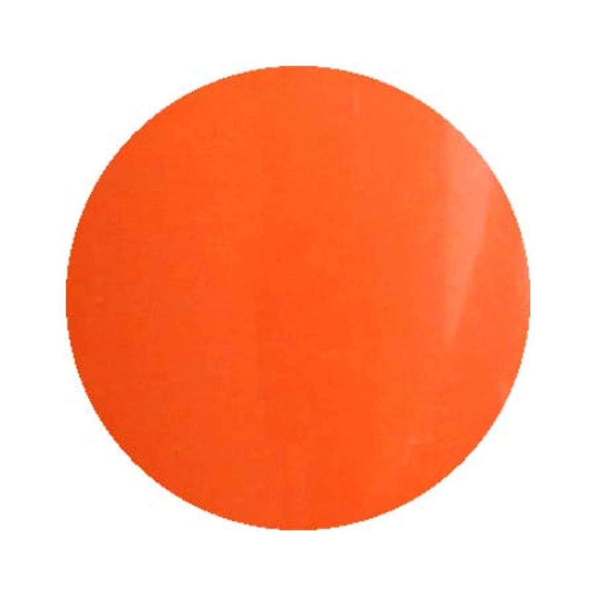 ロンドン生取り戻すInity アイニティ ハイエンドカラー OR-03M サーモンオレンジ 3g