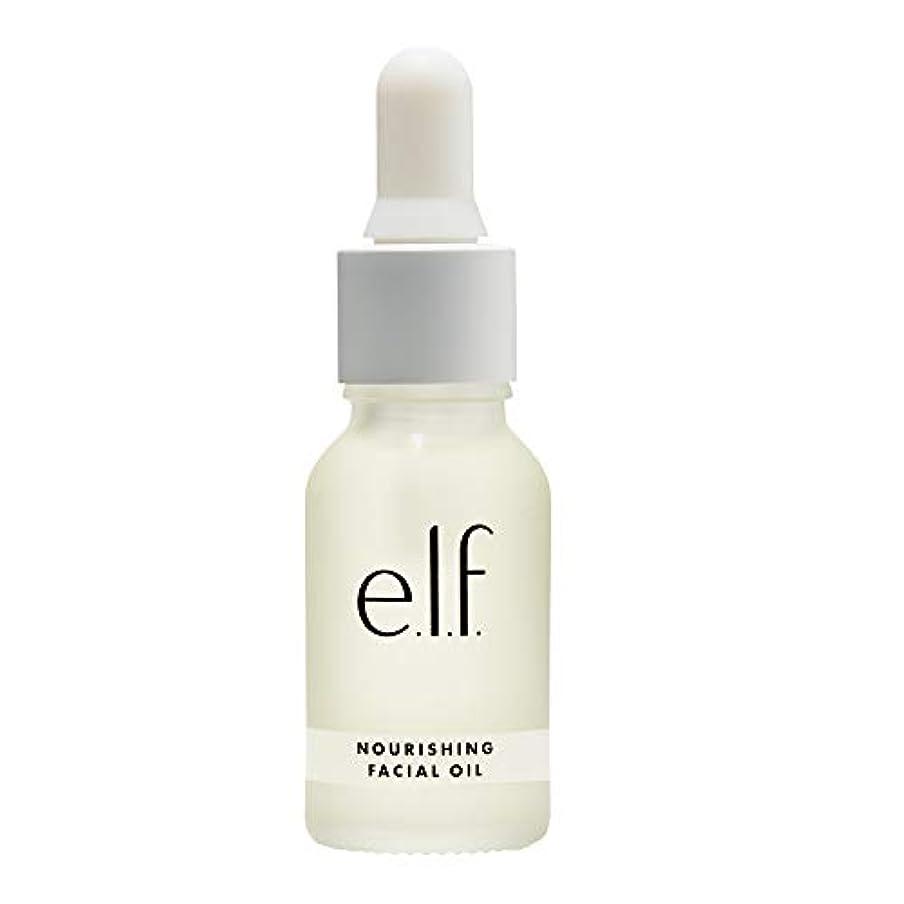 無限スピーチ前者e.l.f. Nourishing Facial Oil (並行輸入品)