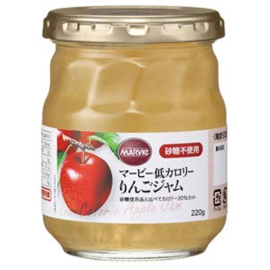 ライオン学期小説家H+Bライフサイエンス マービー低カロリー りんごジャム 220g