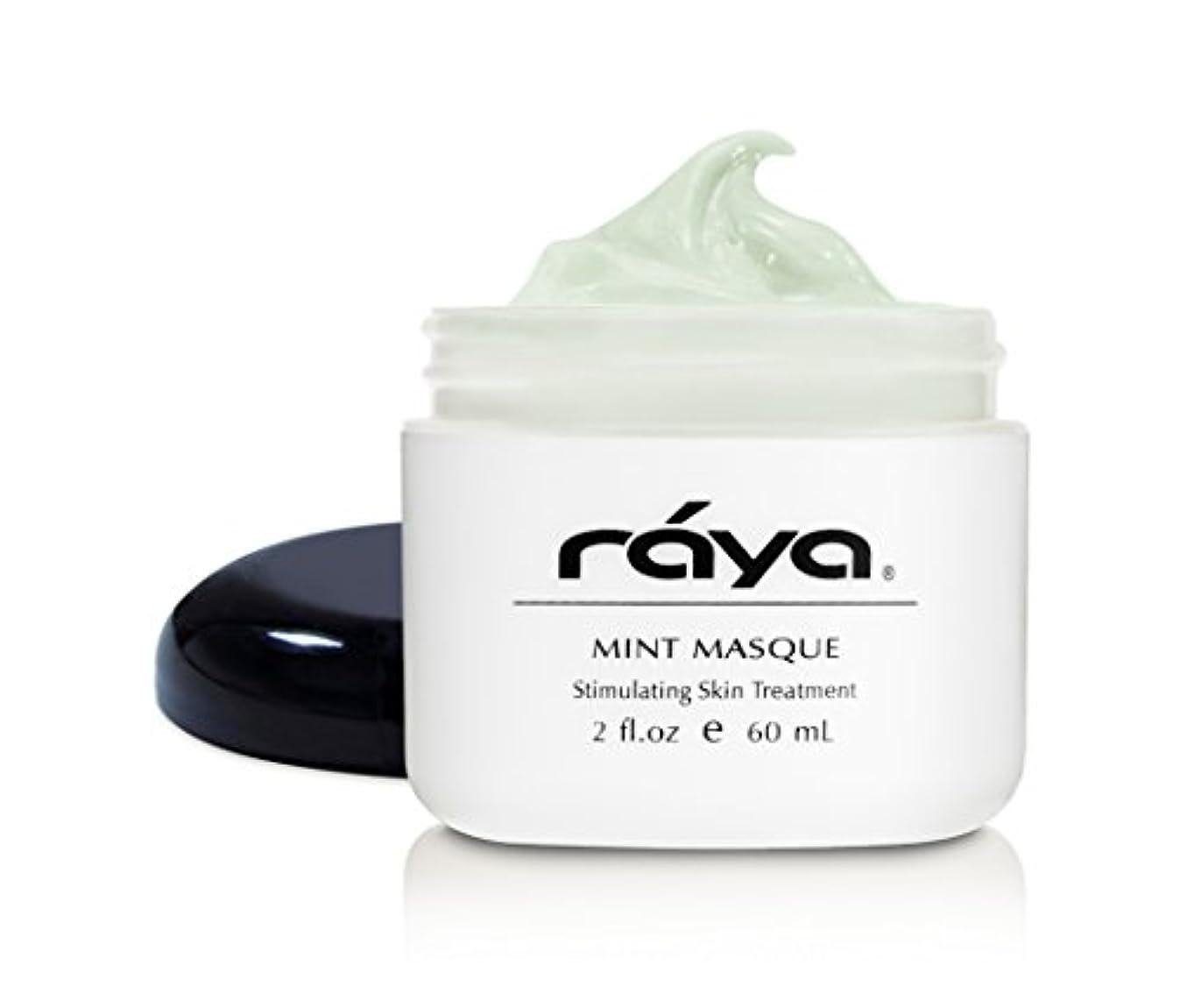 適度にネクタイ彫るRaya ミント仮面(603)|冷却との併用のためのリフレッシュフェイシャルトリートメントマスク、部分的にオイリー、そしてブレイクアウトスキン|最小限に抑え毛穴や磨きをかけるコンプレクション 2 fl-oz ミント