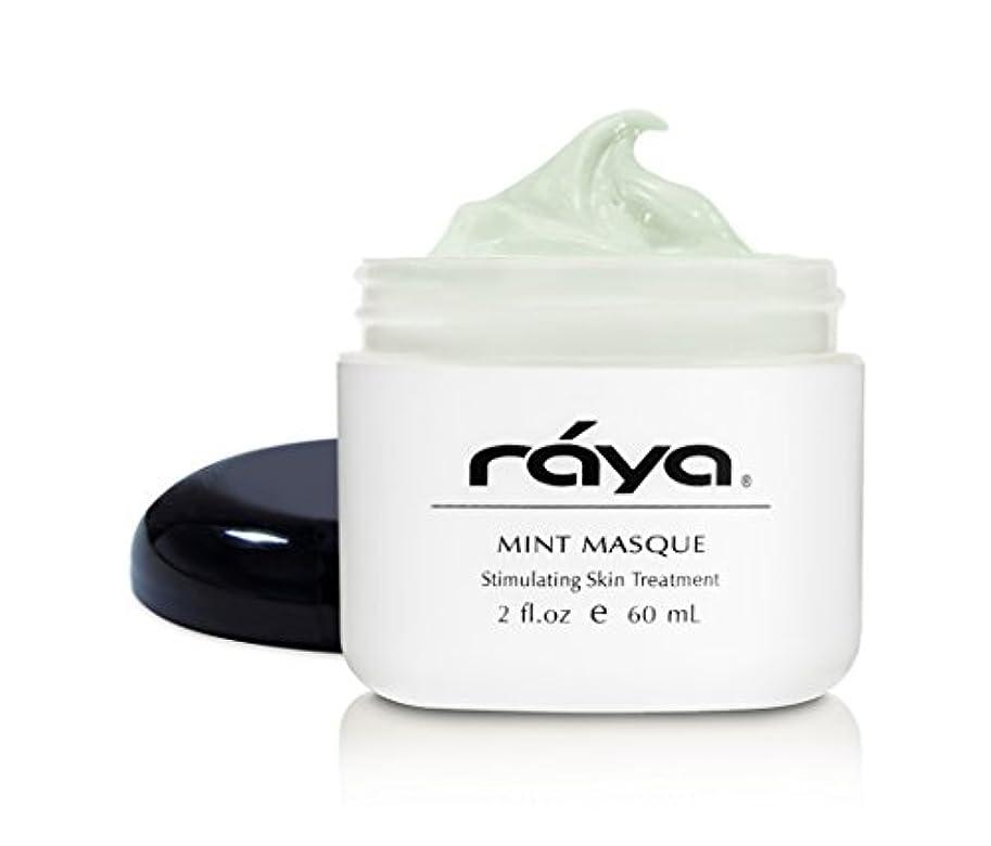 かもしれないしわ大西洋Raya ミント仮面(603)|冷却との併用のためのリフレッシュフェイシャルトリートメントマスク、部分的にオイリー、そしてブレイクアウトスキン|最小限に抑え毛穴や磨きをかけるコンプレクション 2 fl-oz ミント