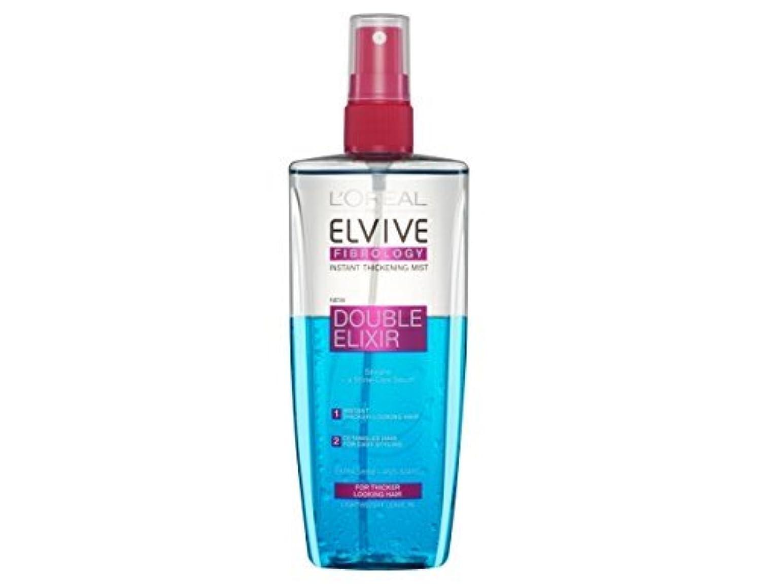 スツール明らか雨のL'Oreal Elseve Fibralogy/Elvive Fibrology Double Elixir Express Balsam 200 ml / 6.7 oz by Elseve