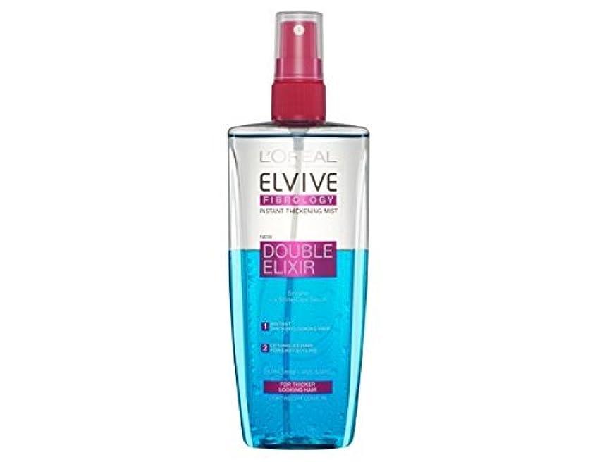 同じ十足首L'Oreal Elseve Fibralogy/Elvive Fibrology Double Elixir Express Balsam 200 ml / 6.7 oz by Elseve