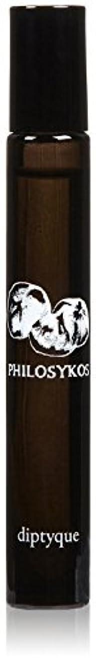 動機平衡ベスト【DIPTYQUE(ディプティック) 】【正規品】ロールオンフレグランスオイル (フィロシコス(PHILOSYKOS))